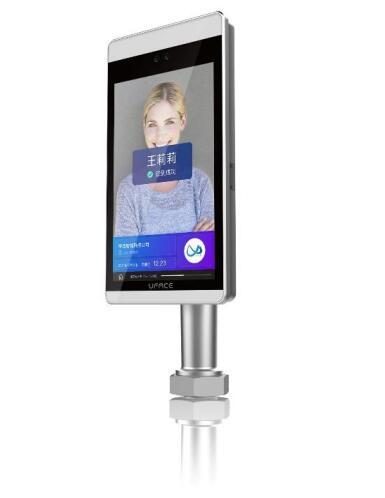 動態平板人臉機