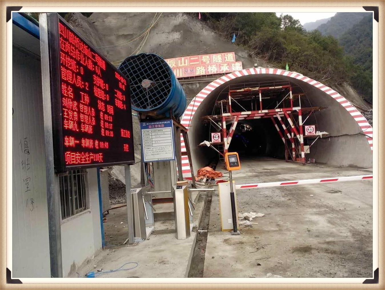二号隧道工地人员实名制统计显示